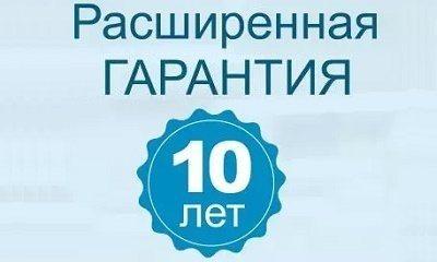 Расширенная гарантия на матрасы Промтекс Ориент Орел